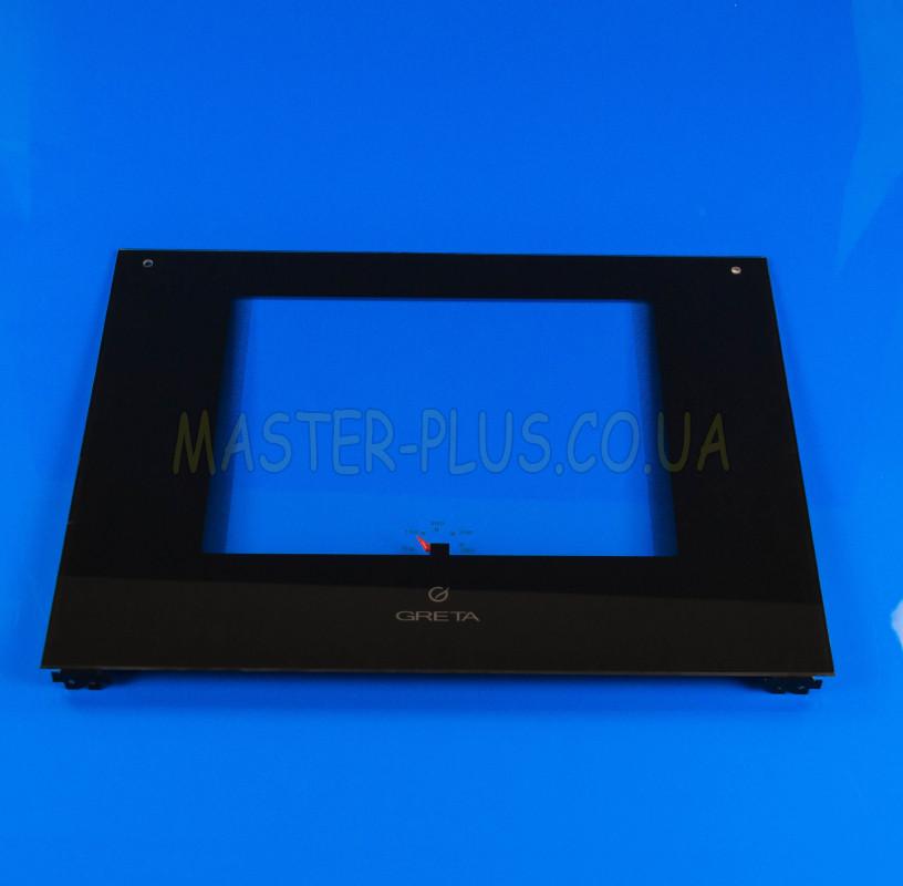 Наружное стекло для плиты GRETA 598х474 мм