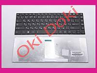 УЦЕНКА!!! Клавиатура Toshiba Satellite L800  L830 M800 M805 C800 C800D C805 M840 RU Black матовая рамка type 3 пятна от клея на пр