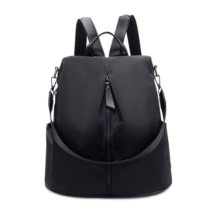 Молодежный городской рюкзак - сумка Бежевый