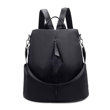 Молодежный городской рюкзак - сумка Бежевый, фото 2