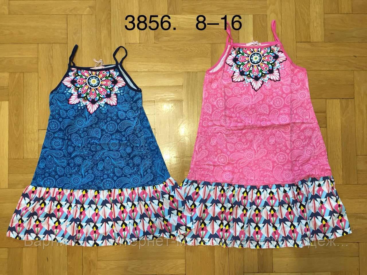 66f778f58783 Платье на девочек оптом, F&D , 8-16 рр: продажа, цена в Мукачево ...