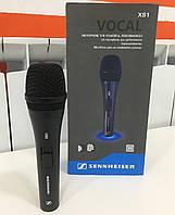 Динамічний мікрофон Sennheiser XS 1
