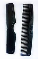 Мужская расчёска в чехле