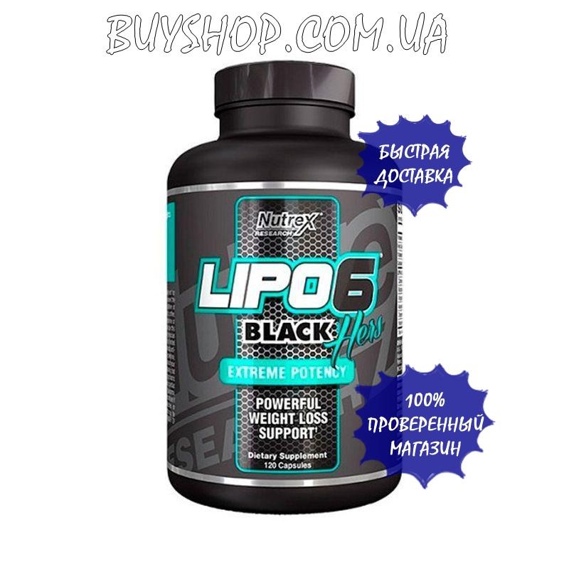 Nutrex Lipo 6 black hers 120 капс