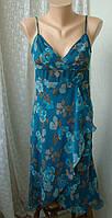 Платье сарафан женский нарядный лето миди бренд H&M р.42