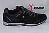 Мужские кожанные кроссовки Splinter черные, сетка, белые вставки на подошве, фото 4