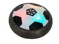 Воздушный мяч для игры в футбол Hower Ball