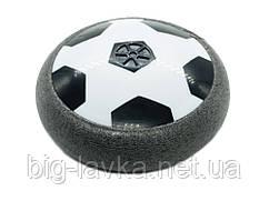 Повітряний м'яч для гри у футбол Hower Ball