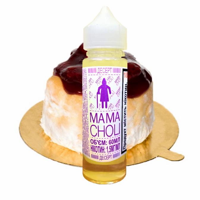 Жидкость для электронных сигарет Pink Fury Vape MAMA CHOLI 1.5 мг 60 мл (Сладкий ванильно-шоколадный кекс)