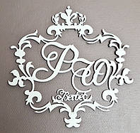 Свадебный герб, инициалы, монограмма, семейный герб из дерева - герб