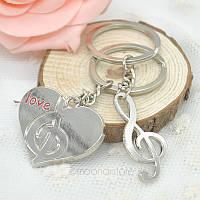 Брелки для влюбленных, сердце и музыкальный ключ