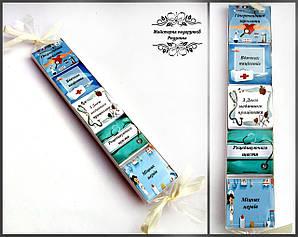 Міні шоколадний набір для медичних працівників, корпоративні подарунки медикам.
