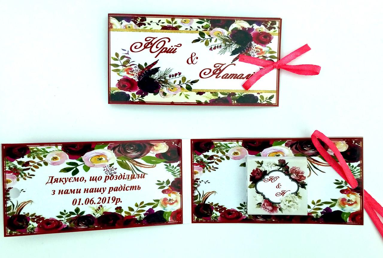 Бонбоньєрки з шоколадкою на весілля /Шоколадні бонбоньєрки (бонбоньерка) на весілля,весільний шоколад
