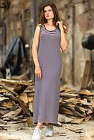 Платье длинное полосатое  m TotalFit