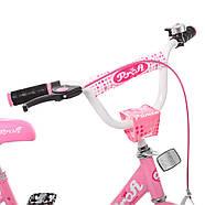 Стильный велосипед для девочек 14 дюймов PROF1 Y1411 Princess Гарантия качества Быстрая доставка, фото 3