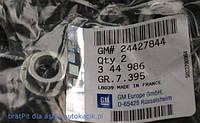 Гайка шестигранная M12 крепления опоры к переднему амортизатору GM 0344986 24427844 2064887 11096142 Opel Astra-G Vectra-B General Motors 24427844