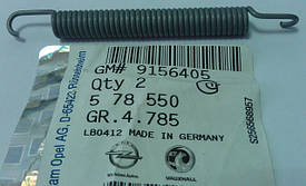 Пружина возвратная (L=82 mm) троса стояночного (ручного) тормоза GM 0578550 9156405 OPEL Vectra-A/B Omega-A/B