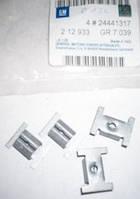 Гайка (гнездо) расширяющаяся металлическая с зажимом деталей кузова под шуруп 4.8 mm GM 0212933 24441317 OPEL Astra-G/H/J Zafira-A/B/C Corsa-C/D