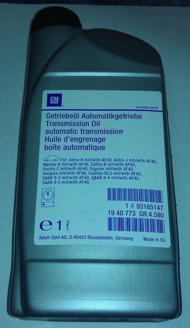 Масло трансмиссионное для автоматической коробки передач (АКПП) AF40 (ATF AW-1 , 1 ЛИТР.) 1L GM 1940773 931651