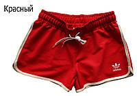 Шорты женские спортивные трикотажные окантовка. Красные