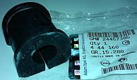 Втулка (резинка , вкладыш , подшипник) заднего стабилизатора поперечной устойчивости (d=17 mm) GM 0444160 2445