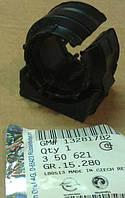 Втулка (втулки, резинка, подшипник, вкладыш, изолятор) переднего стабилизатора поперечной устойчивости GM 0350
