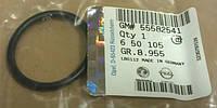 Кольцо уплотнительное (прокладка) маслозаливной крышки (пробки маслозаливной горловины) GM 0650105 0650463 90448217 55582541 OPEL Antara Astra-H/G/J