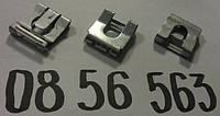 Крепление глушителя Opel 856563 0856563 / Фиксатор крепления подвески (резинки) глушителя GM 0856563 90323550 OPEL Astra-G Zafira-A Vectra-A Vectra-B
