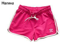 Шорты женские спортивные трикотажные окантовка. Малиновые, фото 1