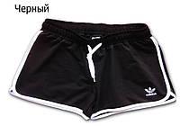Шорты женские спортивные спортивные трикотажные окантовка. Черные
