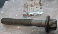 Болт (винт) TORX M14 х 110 мм крепления задних поперечных рычагов к заднему кулаку и к задней балке GM 2005081 11102421 OPEL Vectra-C & Signum