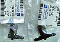 Форсунка (разбрызгиватель) омывателя (стеклоомывателя) лобового (ветрового) стекла правая веерного типа (конечная) не обогреваемая GM 1451330 12782509