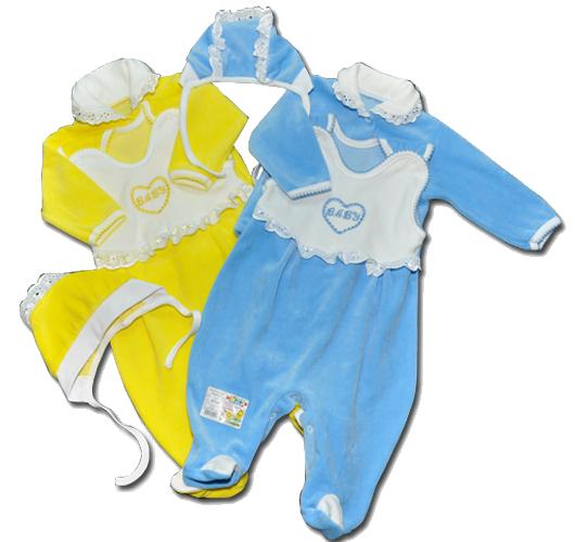 """Комплект одежды для новорожденных - Интернет-магазин одежды и игрушек """"SmileShop"""" (опт и розница) в Харькове"""