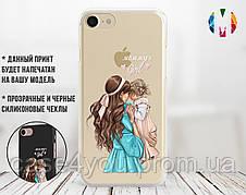 Силиконовый чехол для Apple Iphone XS Max Любимая мама (4024-3137)