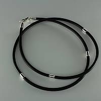 Каучуковый шнурок 2,5 мм с серебряными вставками