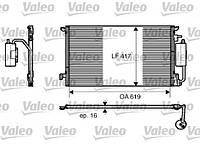 АНАЛОГ для Opel 1850095  GM 13114943 Радиатор кондиционера (конденсатор) без дигидрационного бачка (без осушителя) SIGNUM VECTRA-C Z19DT Z19DTH Z19DTL