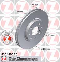Тормозной диск передний Textar 0569000 OPEL CORSA-C COMBO MERIVA-A