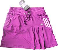 Юбка -шорты. Юбка с шортами для спорта женская эластан. Малиновая. Разные цвета.