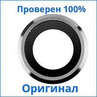 Защитное стекло для отверстия под основную камеру iPhone 6 серебристое (Silver), Захисне скло для отвори під основну камеру iPhone 6 сріблясте