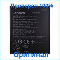 Original аккумулятор BL242 Lenovo A3900 (2300mAh)