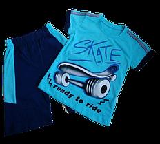 Летний комплект на мальчика Скейт (шорты и футболка) 92, 104 см