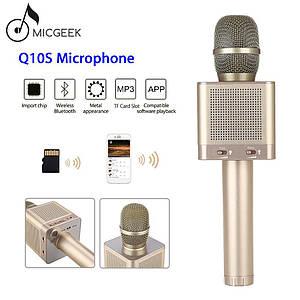 🔊Караоке микрофон MicGeek Q10s Оригинал Золотой