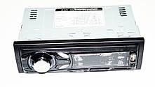 Автомагнитола MVH 4007U ISO Черная (sp3770)