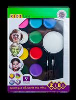Краски для грима лица и тела zibi zb.6570 kids line на водной основе 8 цветов