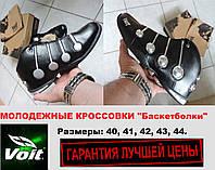 Кроссовки ботинки Voit 360. Кожаные молодежные кроссовки дизайн Solomon. Тренд 2019 года.