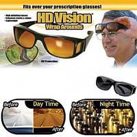 Антибликовые очки для водителя HD Vision Wrap Arounds 2шт