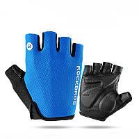Велоперчатки Rockbros Glove S106 L Blue (gr006574)