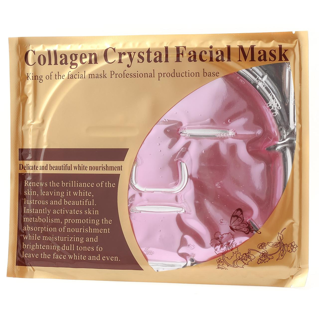 Маска патч для лица Collagen Mask рink