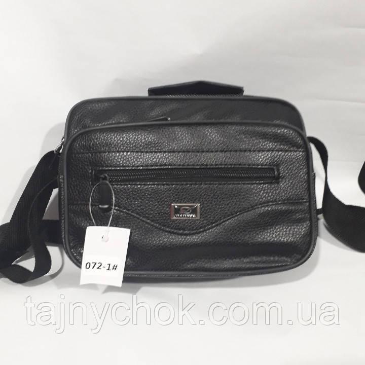Черная мужская сумка на плечо
