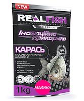 "Рыболовная прикормка Real Fish ""КАРАСЬ"" Малина"